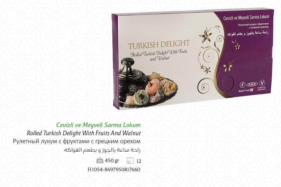 450 Grams Gift Boxes | Healthy Tastes
